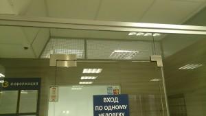 стеклянная банковская перегородка(1)