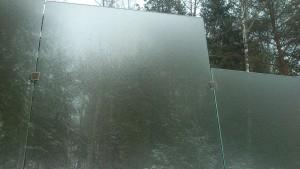 стеклянный забор
